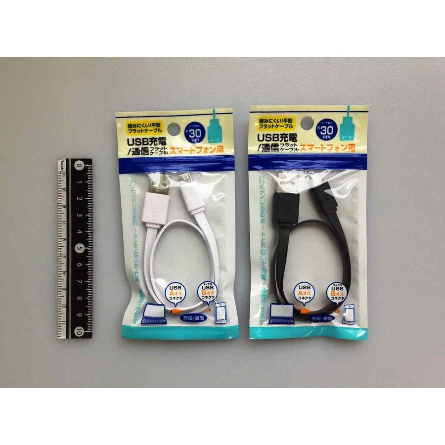 ?Charge and data transmission flat cable for smartphone-1