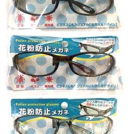 Pika Pika Japan Pollen protection glasses