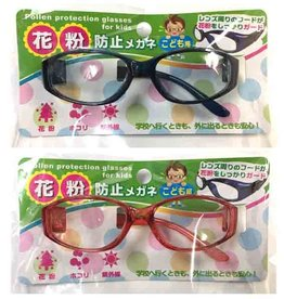 Pika Pika Japan Pollen protection glasses for kids
