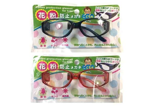 Pollen protection glasses for kids
