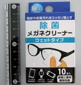 Pika Pika Japan Bacterial removing glasses cleaner 10p