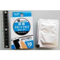Anti Bacterial smart phone cleaner 10p