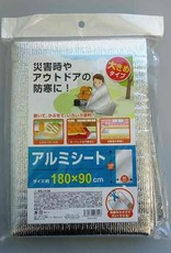 Pika Pika Japan Aluminum sheet 90x180cm