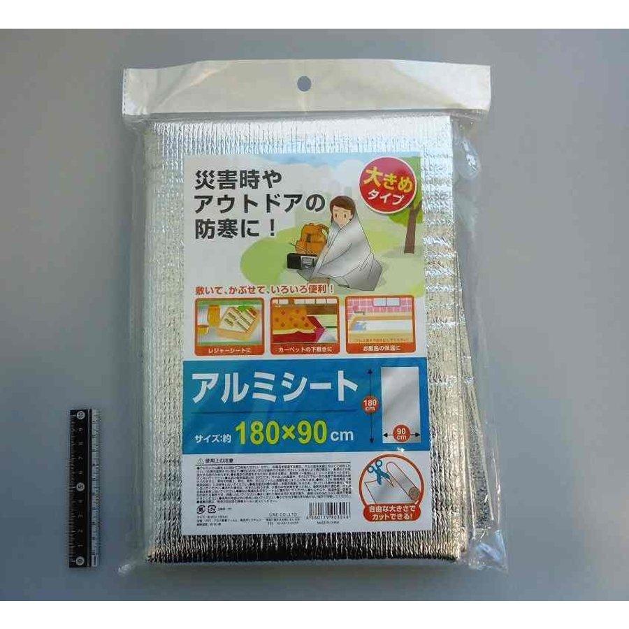 Aluminum sheet 90x180cm-1