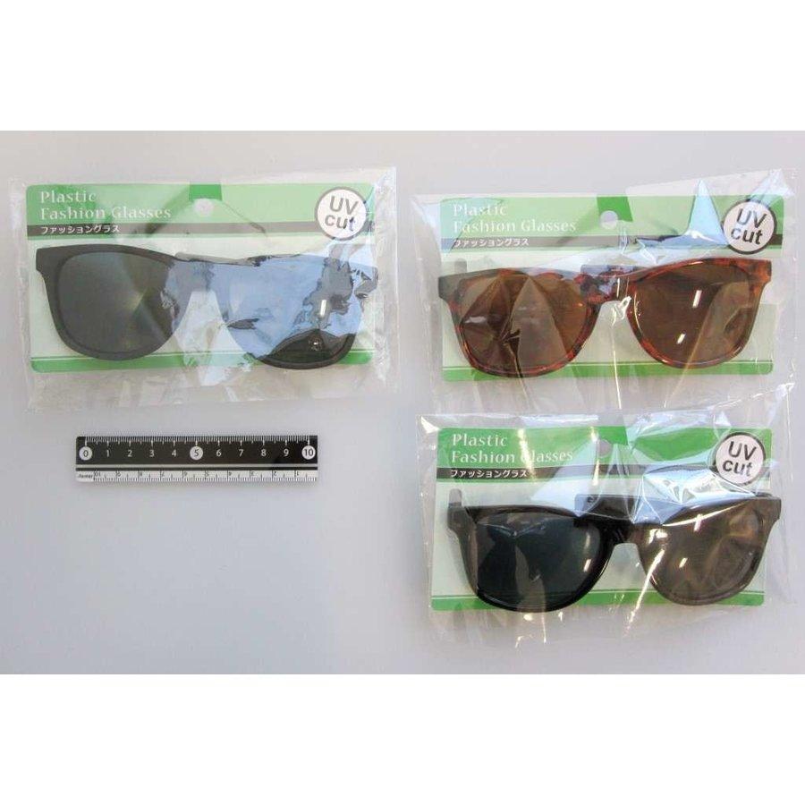 Sunglasses, UV cut-1