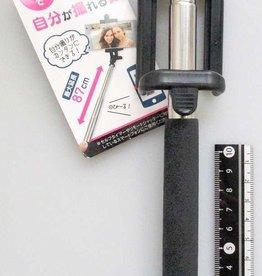 Pika Pika Japan Selfie stick