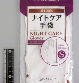 Pika Pika Japan Night care gloves S