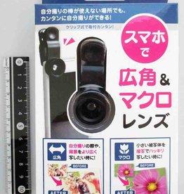 Pika Pika Japan Wide macro lens for smart phone