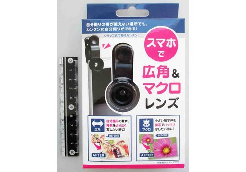 Wide macro lens for smart phone