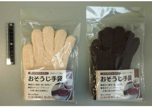 Micro fiber cleaning gloves brown