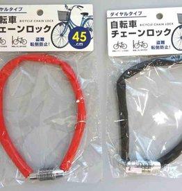 Pika Pika Japan Bicycle chain lock dial 45cm