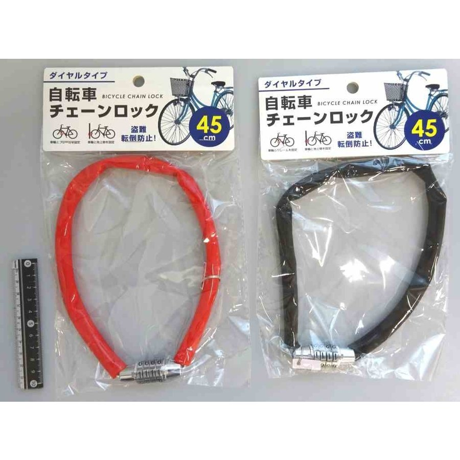 Bicycle chain lock dial 45cm-1
