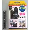 Pika Pika Japan Fish-eye lens for smartphone