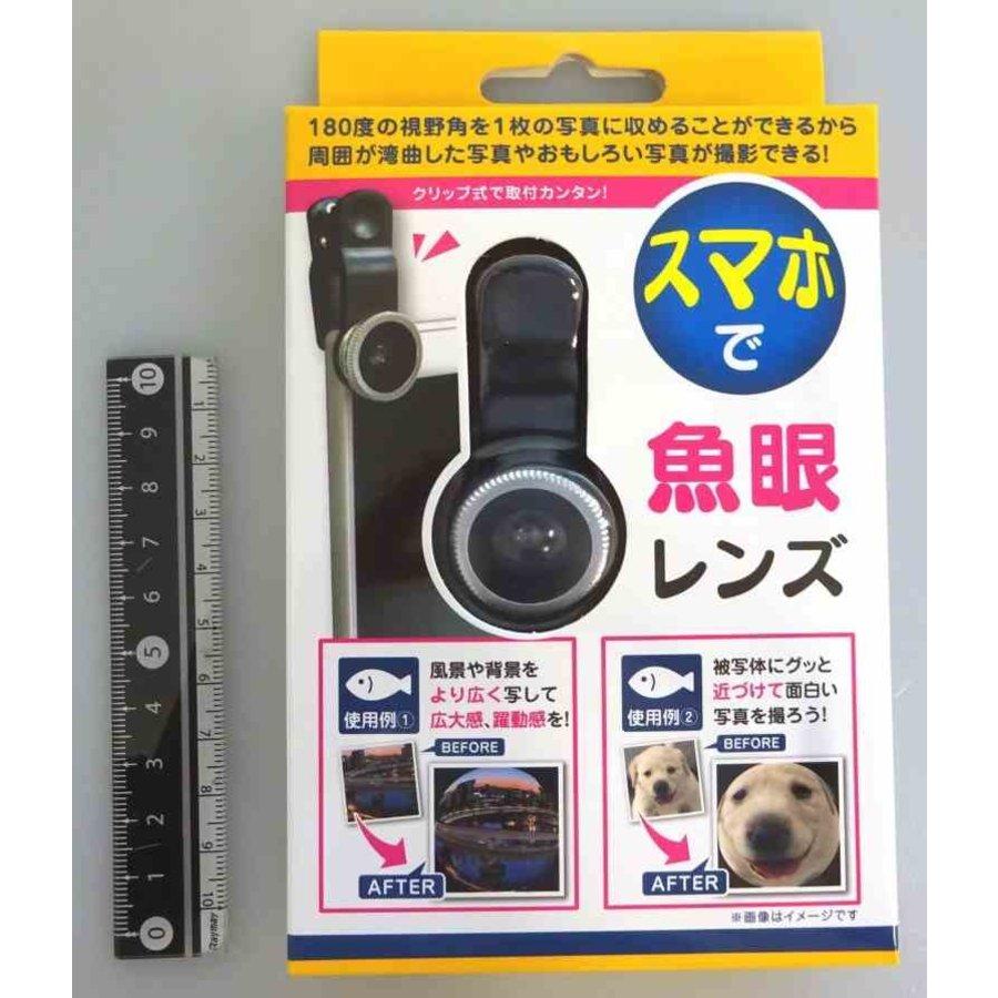 Fish-eye lens for smartphone-1
