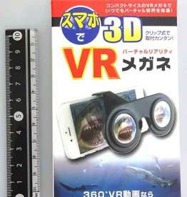 Pika Pika Japan 3D VR glasses