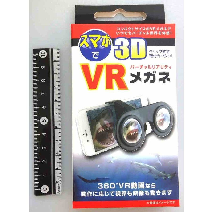 3D VR glasses-1