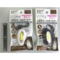 COB type LED key chain light