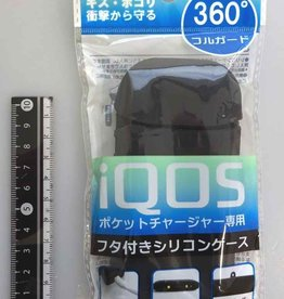 Pika Pika Japan Silicone case for IQOS