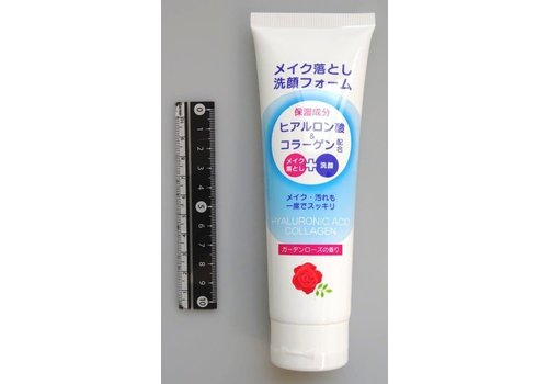 Make-up remove face cleansing foam 100g