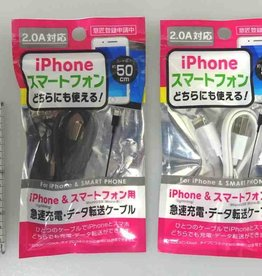 Pika Pika Japan Charging/transmission cable for iPhone $ ????? phone