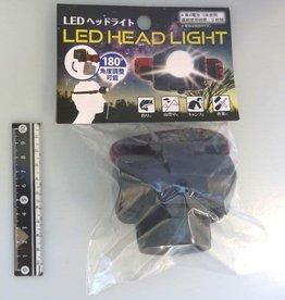Pika Pika Japan LED head light