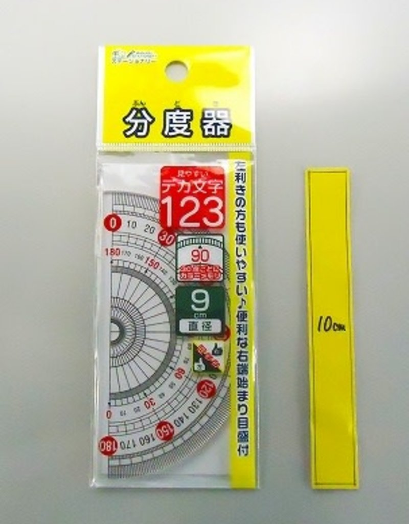 Pika Pika Japan Acrylic protractor 9cm