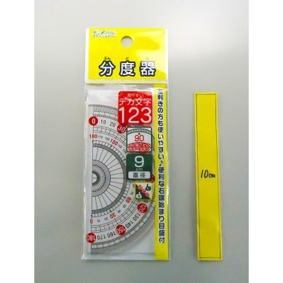 Acrylic protractor 9cm-1