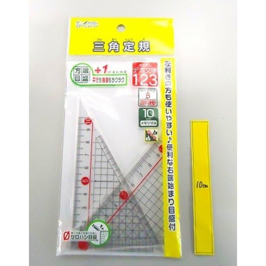 Acrylic triangle 10cm 2p-1