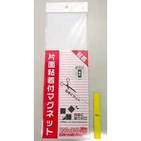 One side magnet sheet 10 x 30cm