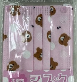 Pika Pika Japan Non-woven mask for ladies/kids 4p gaogao