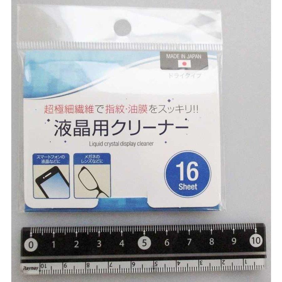 Liquid crystal dry cleaner 16P-1