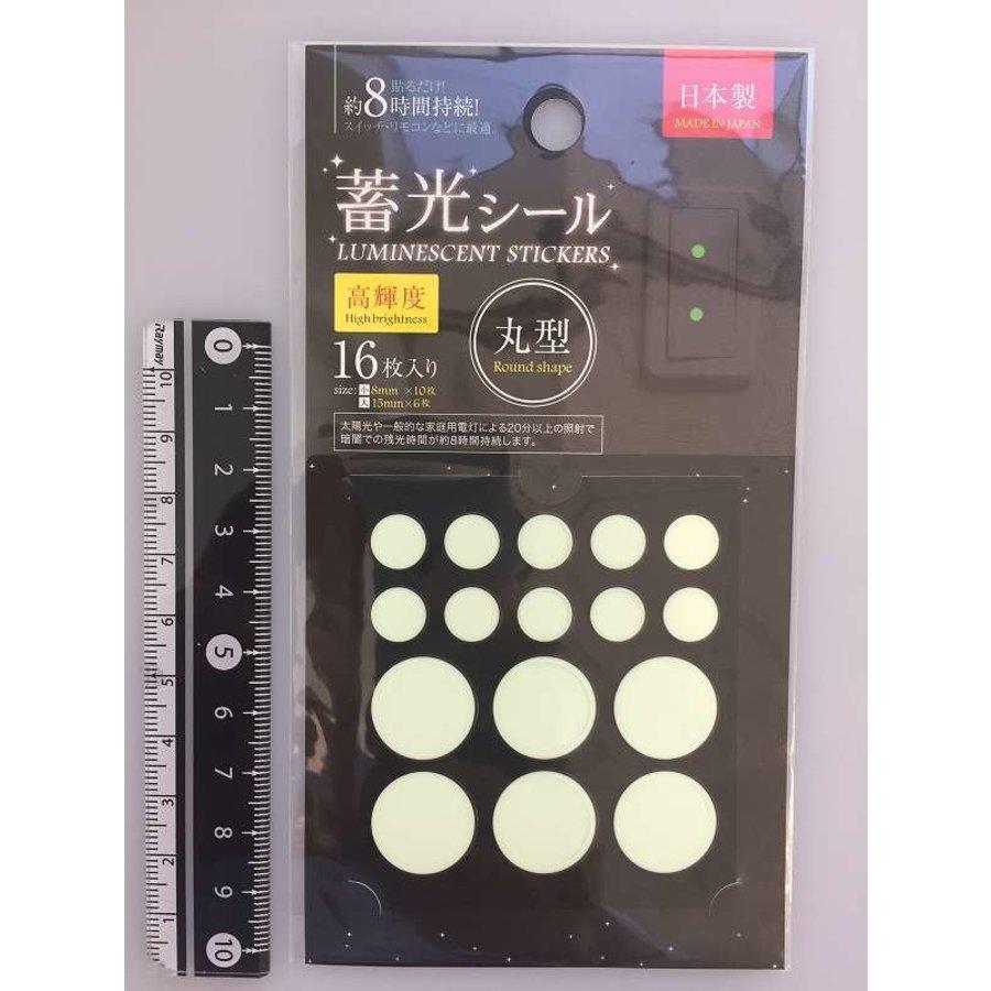 Luminescent stickers round 16p-1