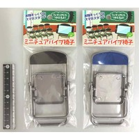 Folding pipe chair type smartphone stand