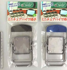 Pika Pika Japan Folding pipe chair type smartphone stand
