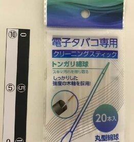 Pika Pika Japan Electronic cigarette cleaning stick 20p