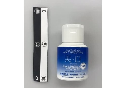 Medicated whitening essence 30ml