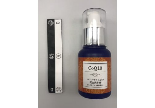 Essence coenzyme Q10 60ml