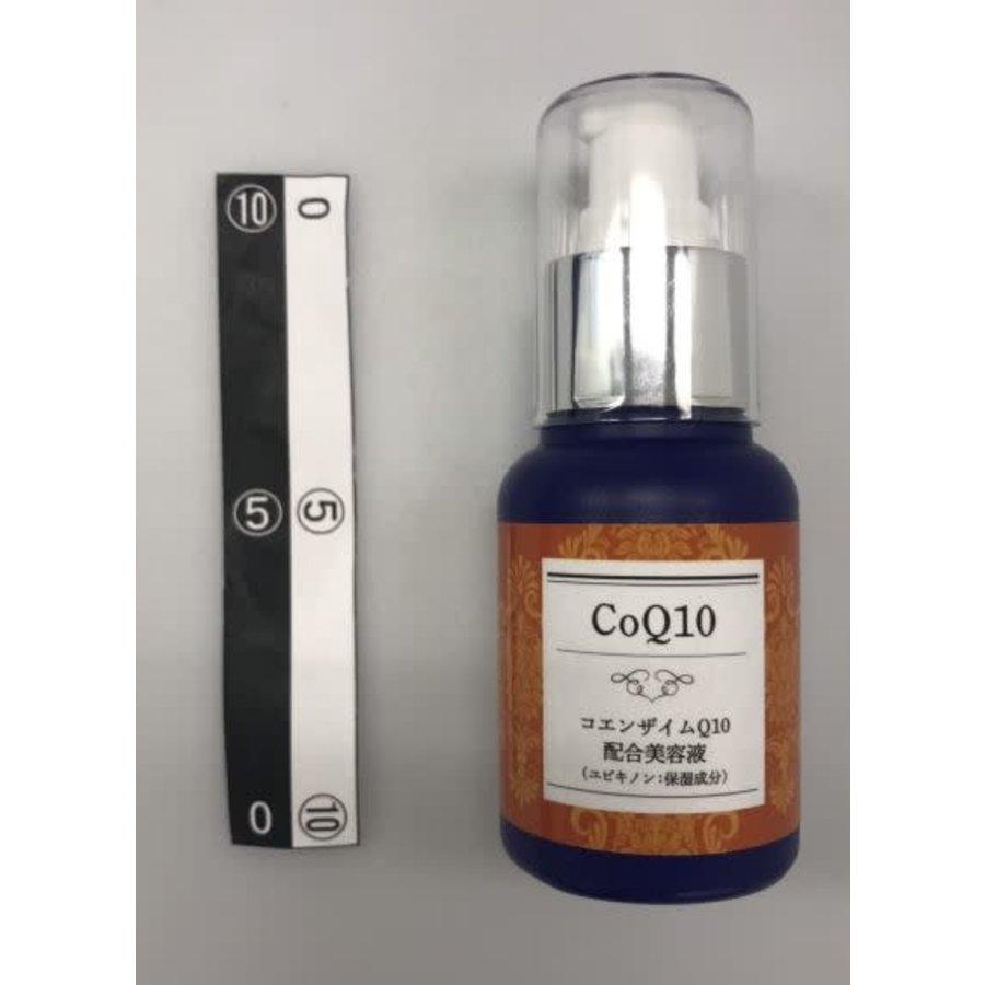 Essence met CoQ10-1