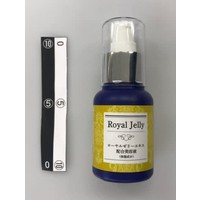 Hydraterende essence met Royal Jelly, 60 ml