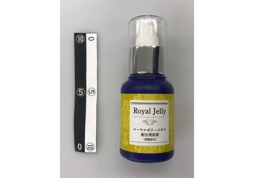 Hydraterende essence met Royal Jelly
