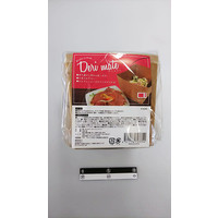 Deli box with handle craft