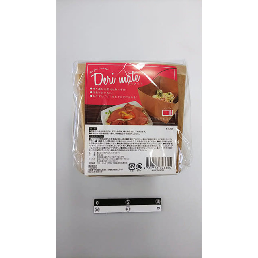 Deli box with handle craft-1