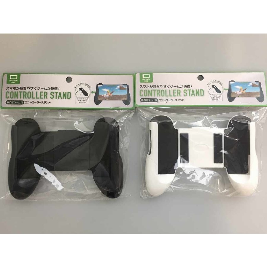 Game controller stand for smartphone-1