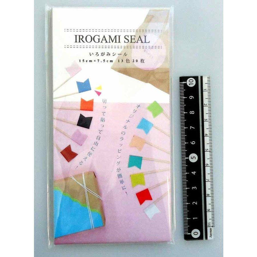 Colored paper sticker20s-1