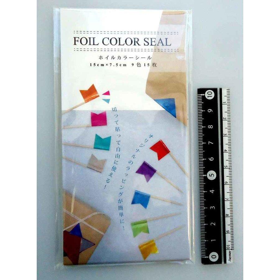 Foil color seal 15p-1