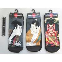 Japanese pattern men's short socks A