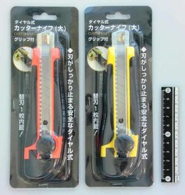 Pika Pika Japan Dial type cutter knife with grip L