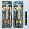 Pika Pika Japan Auto lock utility knife