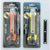 Auto lock cutter knife with grip L