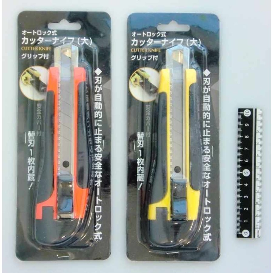 Auto lock cutter knife with grip L-1
